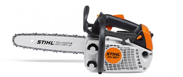 Manual garage door parts - Stihl Kettingzagen Voor Boomverzorging Kopen Vanaf 419